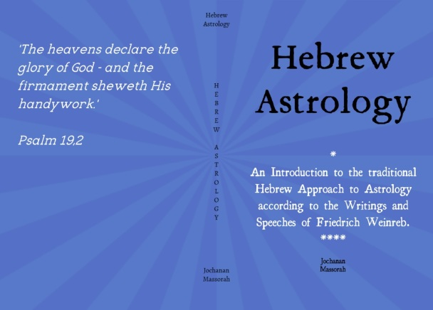 Hebrew Astrology | לתלמידים - eLog - LaThalmidim